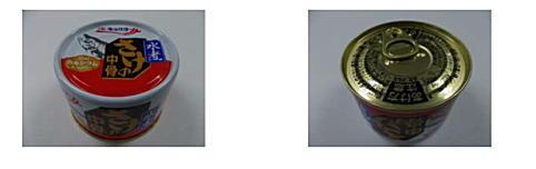 自主回収対象の缶詰極洋「さけの中骨水煮」