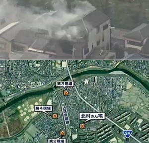 京都伏見区で連続不審火