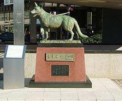 盲導犬サーブの像