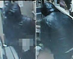 北茨城市のガソリンスタンド強盗