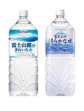 富士山麓のきれいな水 2L PET