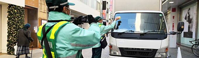 業務中の交通事故・違反