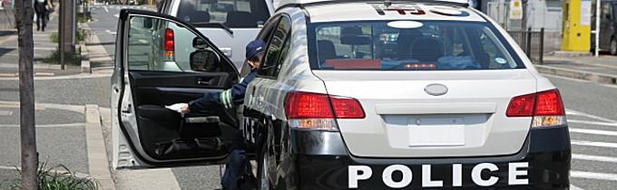 交通違反の検挙数(取り締まり状況)