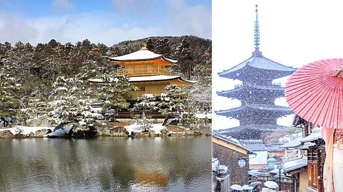 大阪・京都・兵庫県の冬