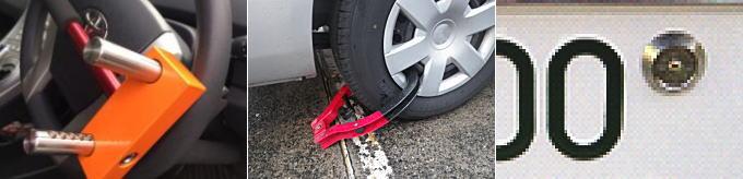 自動車の盗難対策