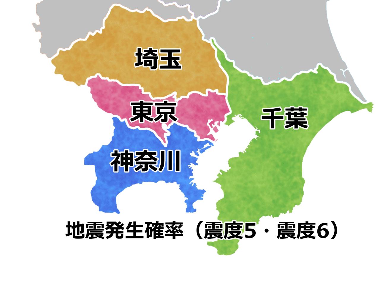 首都圏の地震発生確率